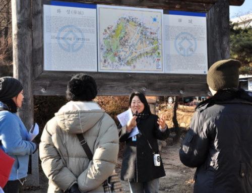 (3)살기좋은지역만들기  1) 문화역사길라잡이 활동