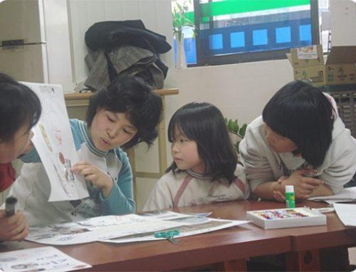 (3)살기좋은지역만들기  3) 주민참여 멘토링 – 좋은친구만들기운동